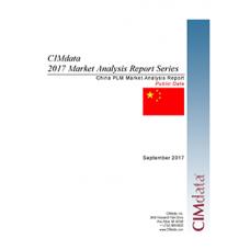 2017 China PLM Market Analysis Report (Simplified Chinese)